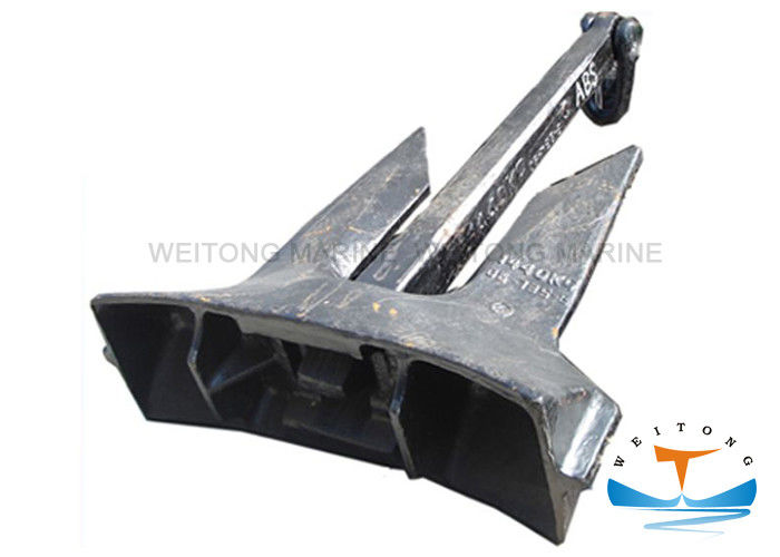 Casting Marine Boat Anchors , HHP Type Stockless Bower Anchor For Ffshore Aquaculture